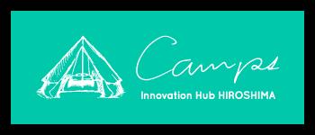 イノベーション・ハブ・ひろしまCamps(キャンプス)