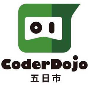 CoderDojo五日市